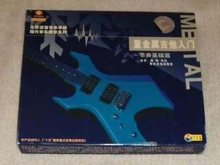 重金屬吉他入門     2VCD (電結他 教材) guitar