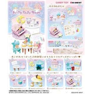 Re-ment Sanrio Little Twin Stars Star Dolly Room 雙星仙子 雙子星 可愛小雙星 女孩的夢之房間 渴望多莉室 全套8款 (全新) Rement