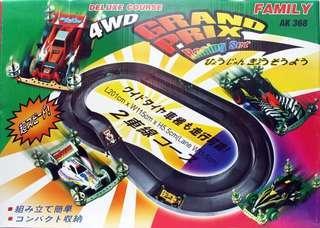 Tamiya Track Black