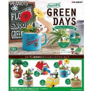 Re-ment 日本食玩 Peanuts Snoopy American GREEN DAYS 史努比 查理·布朗 綠色的日子 全套6款 (全新未拆) Rement