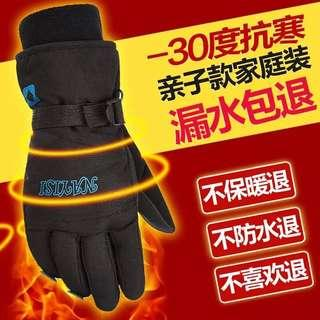 🚚 防風防水手套