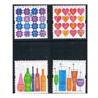 香港 2006年 「心思心意」郵票