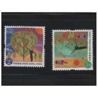 香港 2013年 「心思心意」本地郵資及空郵郵資郵票