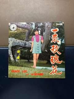Clearing Stocks: Old Record From Panda Records Company by Singer Grace Lee 婷婷- 一束玫瑰花