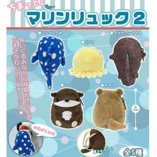 [PO][GO] Gachapon - Chimatto! Mini Backpack Marine animals vol.2