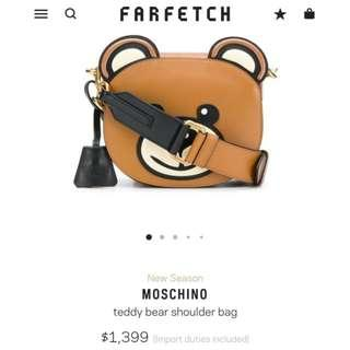 Authentic Moschino Brown Teddy Bear Leather Shoulder Bag