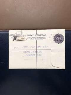 Clearing Stocks: Malaysia 1987/1991 Registered Letters Sent to Singapore, 2 Sizes