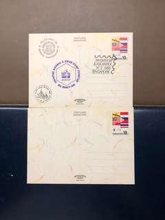 Clearing Stocks: Singapore 1986 National & ASEAN Stamp Exhibition Postcards x 2 Pieces, 1 Mint and 1 with Souvenir Cachets.
