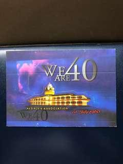 Clearing Stocks: Singapore 2000 People's Association 人民协会 40th Anniversary Souvenir Postcard