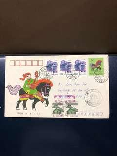 Clearing Stocks: China 1990 Year of Horse First Day Cover Sent to Singapore with Extra 5 Stamps