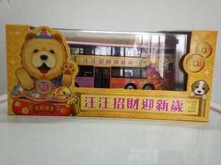 城巴狗年模型1:76富豪B9TL11.3米限量版103蒲飛路路線