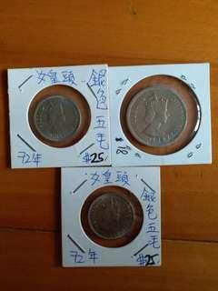 3個英女皇頭硬幣,60年1個,72年2個