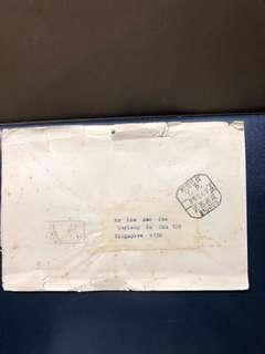 Clearing Stocks: China 1993 Postage Paid Cover Sent to Singapore. Special Jiangsu Cachet 江苏