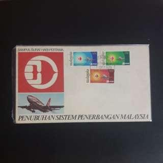 Malaysia 1973 First Day Cover