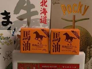 北海道 昭和新山熊 馬油藥用Q10 護手霜