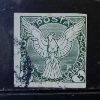 [lapyip1230] 捷克斯洛伐克 1919年 一次大戰結束及建國紀念(無齒票) 舊票 VFU