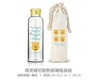 🚚 微笑維尼耐熱玻璃瓶袋組370ml