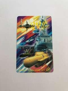 Clearing Stocks: Singapore Early SMRT/Transit Link Card - Singapore Navy 29th Years
