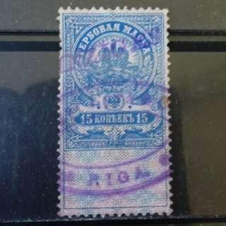 [lapyip1230] 俄羅斯帝國印花税票 1898年 沙皇皇冠 舊票 VFU