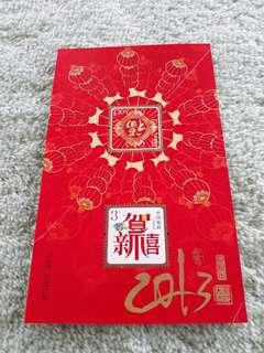 CHINA MS Theme: 'fuk' mean prosperous and 'he xing xi' mean best wishes for the new year