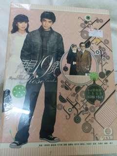 全新 TVB 經典DVD 再見19歲 梁朝偉
