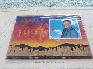 CHINA MS Theme: Hong Kong's Return to her motherland  with Gold leaf