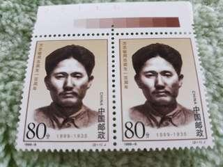 CHINA STAMP THEME: 100 year old birthday of top leader