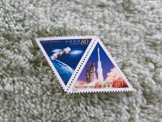 China stamp theme: China space ship successful launched 2 in 1