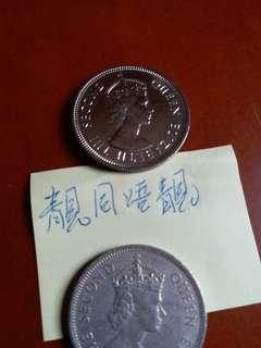 香港:硬幣 :1970年: 大一元 :女王頭:1個