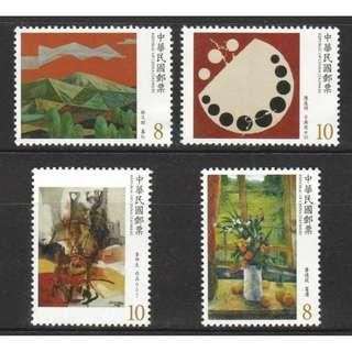 REP. OF CHINA TAIWAN 2018 MODERN TAIWANESE PAINTINGS COMP. SET OF 4 STAMPS IN MINT MNH UNUSED CONDITION