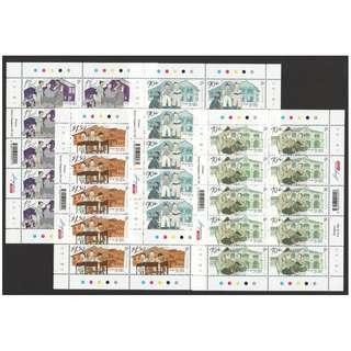 SINGAPORE 2018 EARLY EDUCATION FOR GIRLS 4 X FULL SHEETS OF 10 STAMPS EACH IN MINT MNH UNUSED CONDITION
