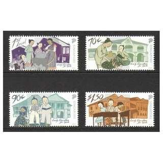 SINGAPORE 2018 EARLY EDUCATION FOR GIRLS COMP. SET OF 4 STAMPS IN MINT MNH UNUSED CONDITION