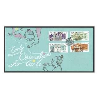 SINGAPORE 2018 EARLY EDUCATION FOR GIRLS FIRST DAY COVER WITH COMP. SET OF 4 STAMPS