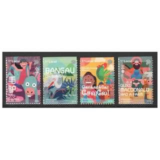 SINGAPORE 2018 NURSERY RHYMES SONGS 1ST LOCAL SELF ADHESIVE COMP. SET OF 4 STAMPS IN MINT MNH UNUSED CONDITION