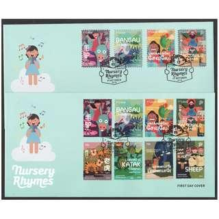 SINGAPORE 2018 NURSERY RHYMES SONGS 2 FIRST DAY COVERS WITH COMP. SET OF 8 STAMPS PLUS 4 SELF ADHESIVE STAMPS