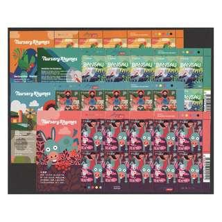 SINGAPORE 2018 NURSERY RHYMES SONGS 8 X FULL SHEETS OF 10 STAMPS EACH IN MINT MNH UNUSED CONDITION