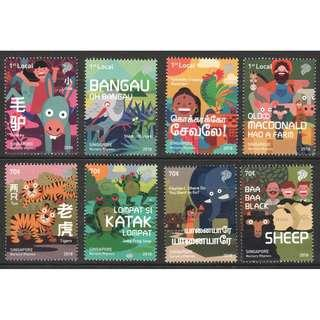 SINGAPORE 2018 NURSERY RHYMES SONGS COMP. SET OF 8 STAMPS IN MINT MNH UNUSED CONDITION