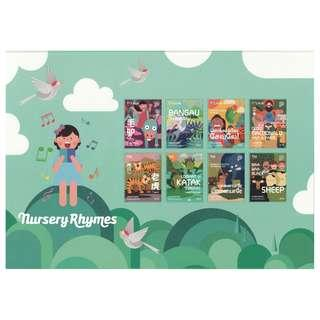 SINGAPORE 2018 NURSERY RHYMES SONGS SPECIAL STAMP SHEET OF 8 STAMPS IN MINT MNH UNUSED CONDITION IN HARD COVER FOLDER