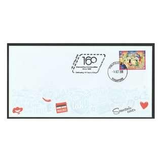 SINGAPORE 2018 SPECIAL CACHET TO MARK 160 YEARS OF POSTAL SERVICES SOUVENIR COVER WITH 1 STAMP