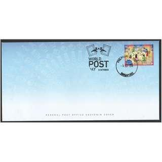 SINGAPORE 2018 SPECIAL CACHET TO MARK WORLD POST DAY 9 OCTOBER SOUVENIR COVER WITH 1 STAMP