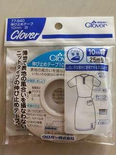 Clover Knit Stay Tape (Iron-on fusible Tape)