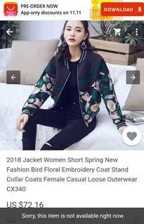 Thick Jacket (Embroidered design)