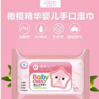Baby Hand And Mouth Cleansing Wet Wipes