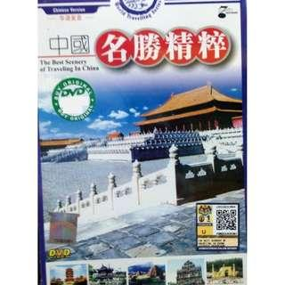 The Best Scenery Of Traveling In China 中国名声精粹 DVD