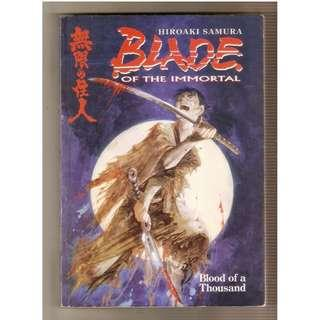 Blade of the Immortal Vol 1: Blood of a Thousand (Dark Horse) Comic TPB
