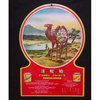 Vintage tin sign Camel Paints
