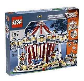 絕版 旋轉木馬系列 Lego - 10196