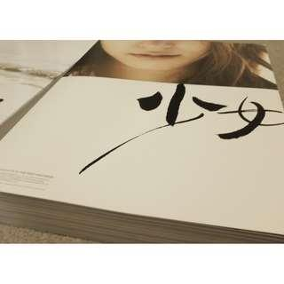 Girls Generation (SNSD) The First Photobook (large)