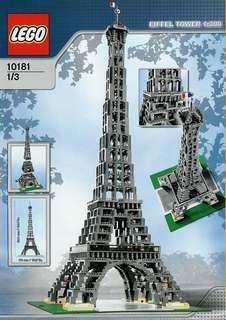 絕版 巴黎鐵塔 Lego - 10181
