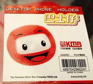 KMB - desktop phone holder 巴士仔電話座